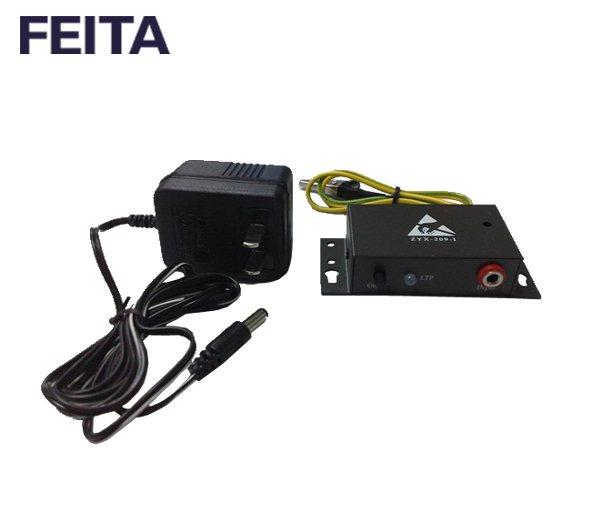 FT-290-1 wrist strap alarm monitor