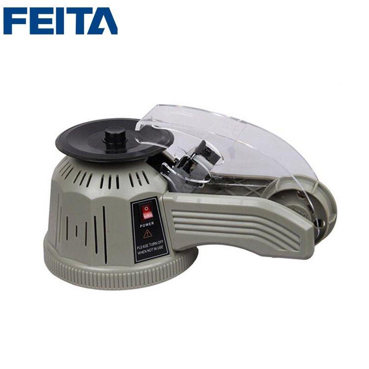 ZCUT-2 Automatic Tape Cutting Cutter Packaging Machine