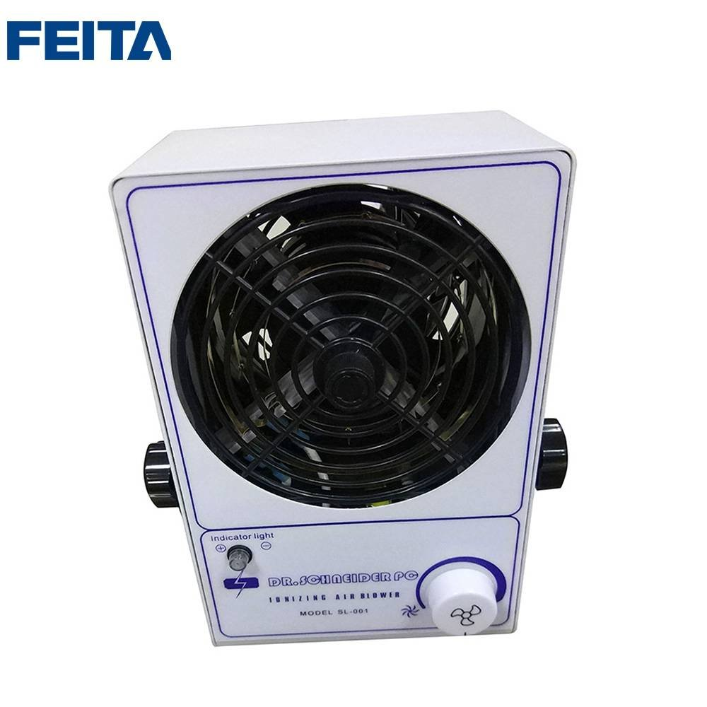 SL-001 Ionizing Cool Air Blower / ESD Air Blower Fan / Static Free Ionizer Blower